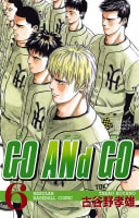 GO ANd GO(6)