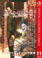 DEATH NOTE カラー版(11)