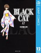 BLACK CAT(12)