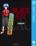 BLACK CAT(9)