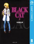 BLACK CAT(8)