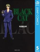 BLACK CAT(5)