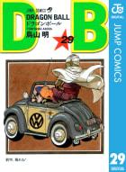 DRAGON BALL モノクロ版(29)