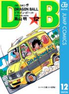 DRAGON BALL モノクロ版(12)