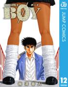 BOY(12)