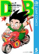 DRAGON BALL モノクロ版(5)