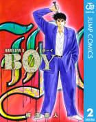 BOY(2)