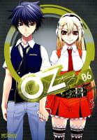 Oz -オズ-(6)