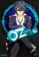 Oz -オズ-(4)