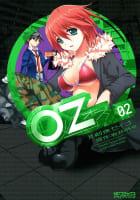 Oz -オズ-(2)