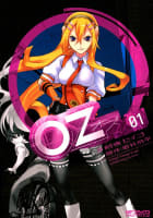 Oz -オズ- 1巻