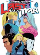 ラストマン(4)