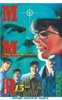 MMRマガジンミステリー調査班(13) The Last Research
