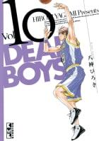 DEAR BOYS(10)