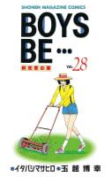BOYS BE…(28)