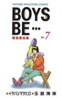 BOYS BE…(7)