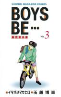 BOYS BE…(3)