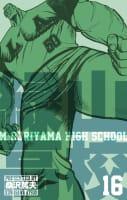 緑山高校(16)