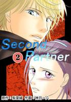 Second Partner(2)