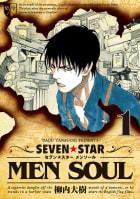 SEVEN☆STAR MEN SOUL