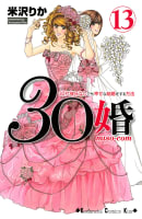 30婚 miso-com(13)