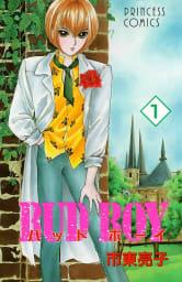 BUD BOY