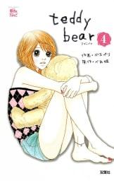 teddy bear(4)