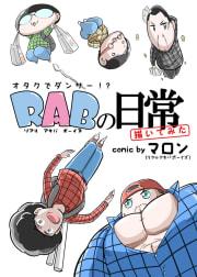 RAB(リアルアキバボーイズ)の日常描いてみた