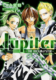 Jupiter ~THE IDOLM@STER~