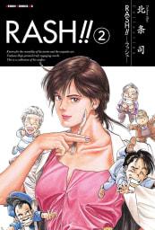 RASH!!(2)