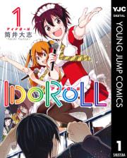 IDOROLL(1)