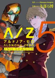 ALDNOAH.ZERO 2nd Season(5)