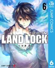 LAND LOCK(6)