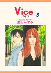 Vice(8)