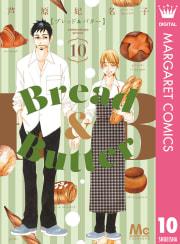 Bread&Butter(10)