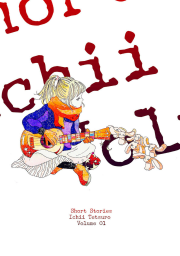 SHORT STORIES 1巻