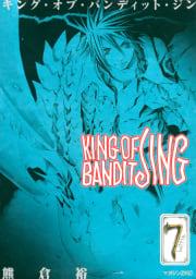 KING OF BANDIT JING(7)