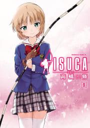 ISUCA 9巻