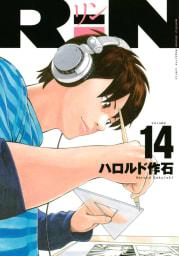 RiN(14)