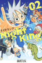 Night King(2)