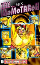 THE MOMOTAROH(10)