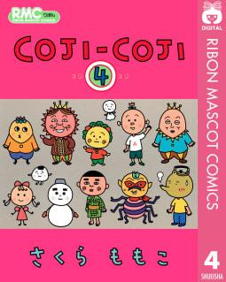 COJI-COJI(4)