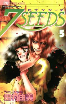 7SEEDS(5)