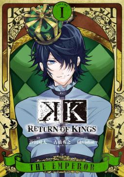 K RETURN OF KINGS(1)