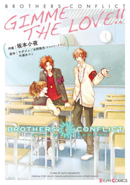 BROTHERS CONFLICT GIMME THE LOVE!!