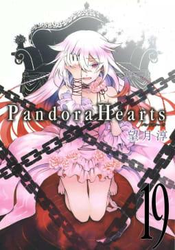 PandoraHearts(19)