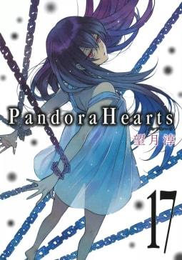 PandoraHearts(17)