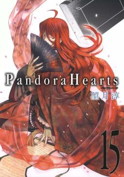 PandoraHearts(15)