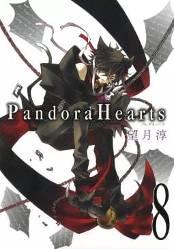 PandoraHearts(8)
