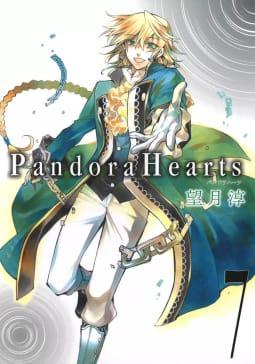 PandoraHearts(7)